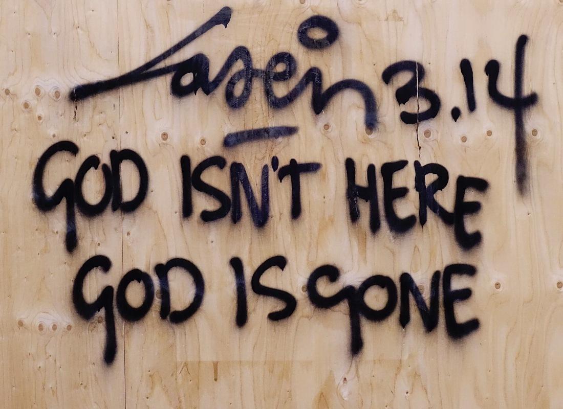 straattekst-god - 1